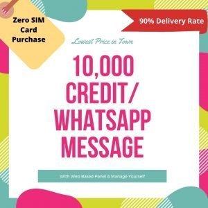 whatsapp mass